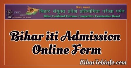 BCECEB Bihar ITI Admission