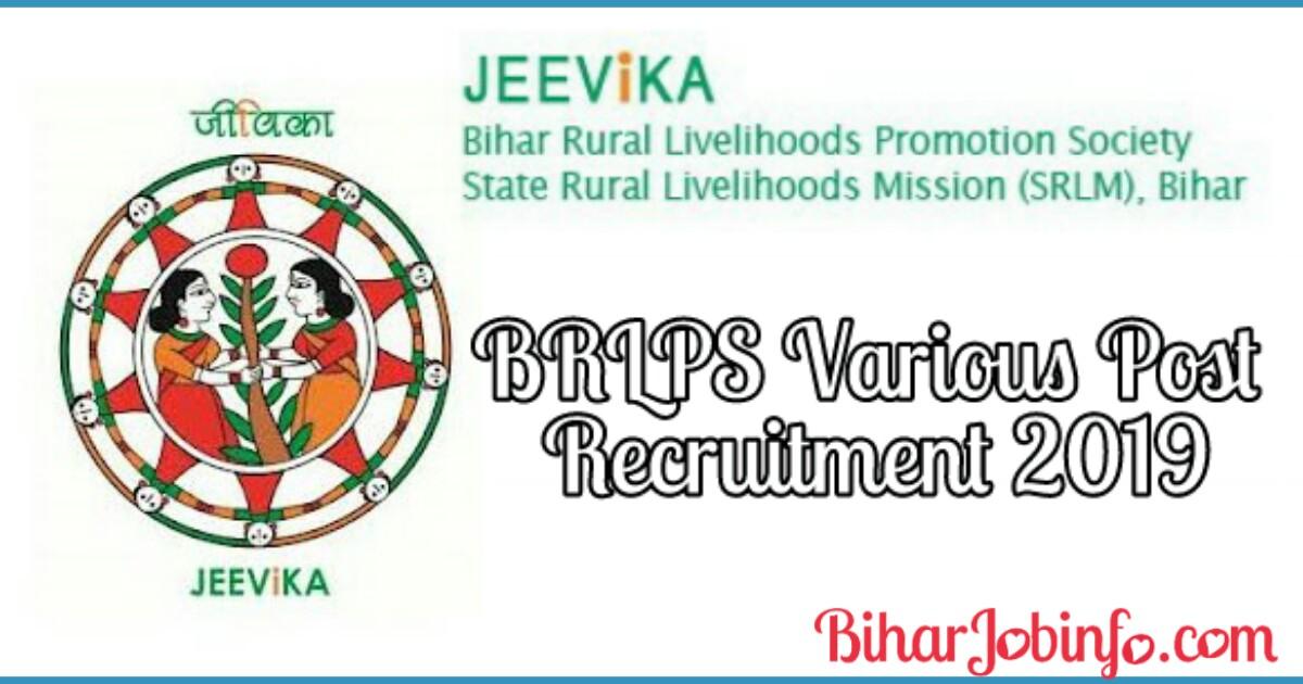 BRLPS Various Post Recruitment