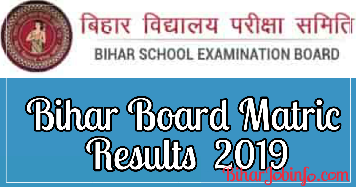 BSEB Bihar Board Matric Result