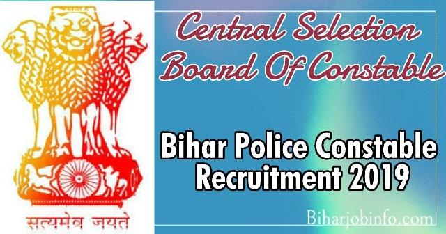 bihar police constable recruiment