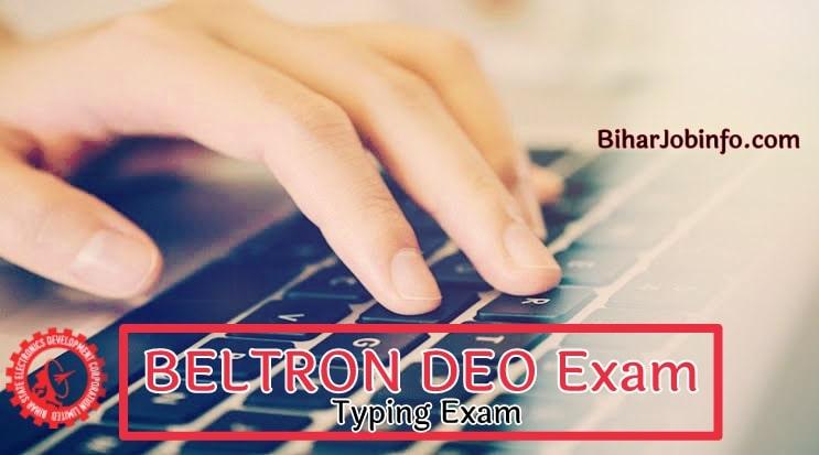 BELTRON DEO Typing test Exam
