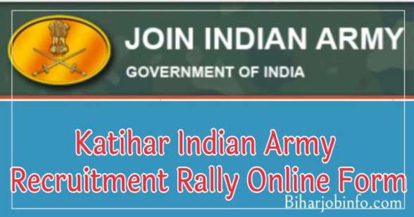 Katihar Indian Army Recruitment Rally Online Apply