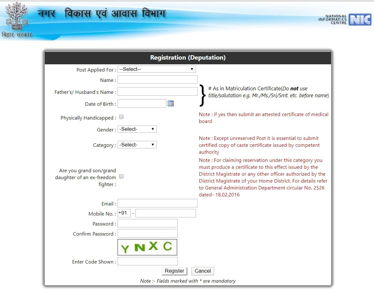 Bihar Nagar Vikas Vibhag Bharti New User Register