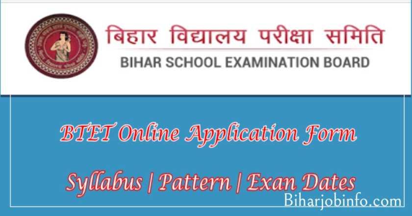Bihar STET Online Apply