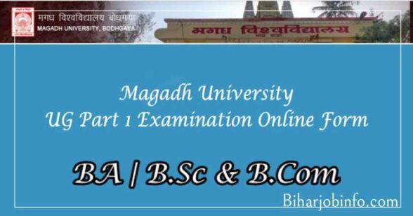 Magadh University UG Part 1 Exam
