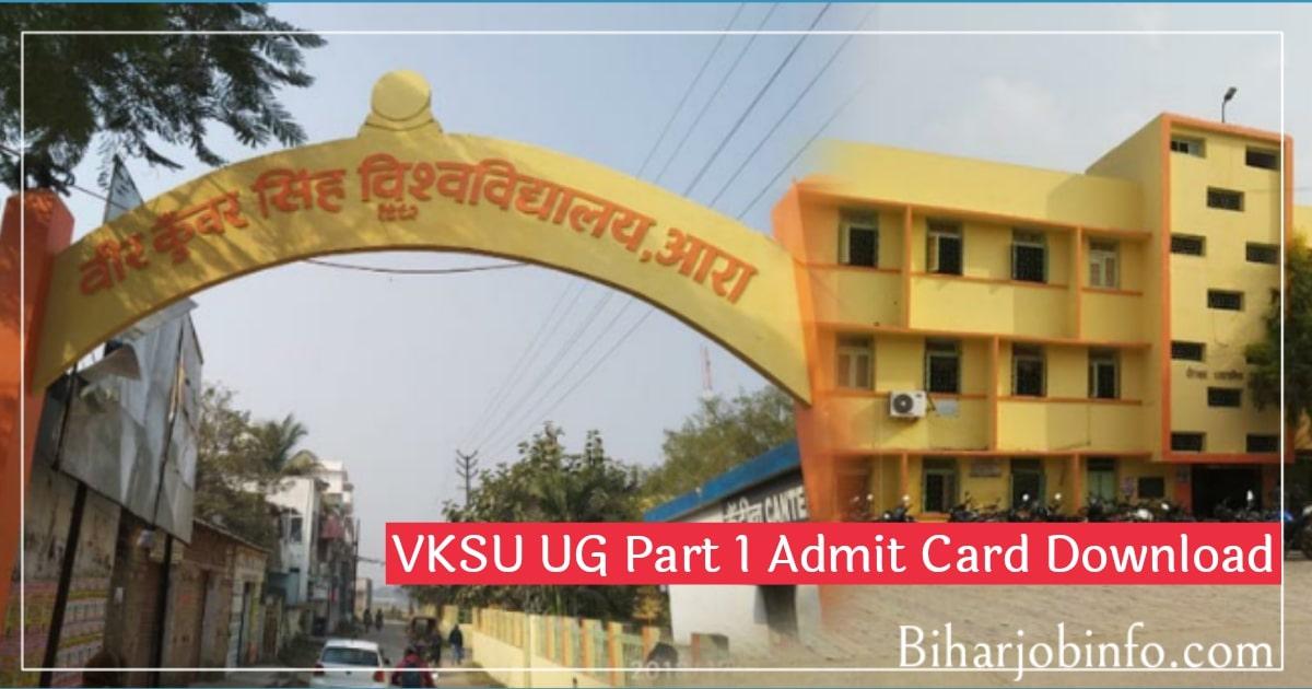 VKSU UG Part 1 Admit Card Download