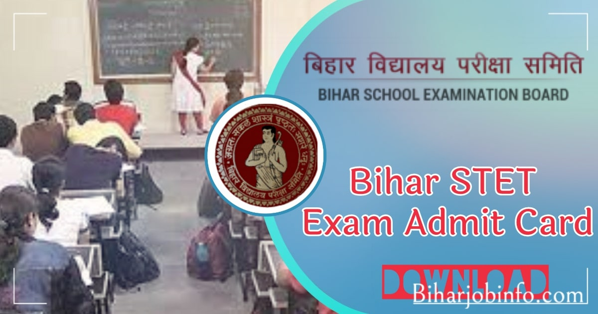 Bihar STET Exam Admit Card Download