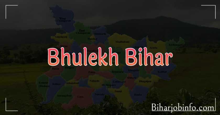 Bihar Bhulekh, Khata Khesra