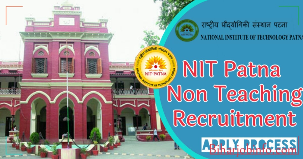 NIT Patna Non Teaching Recruitment