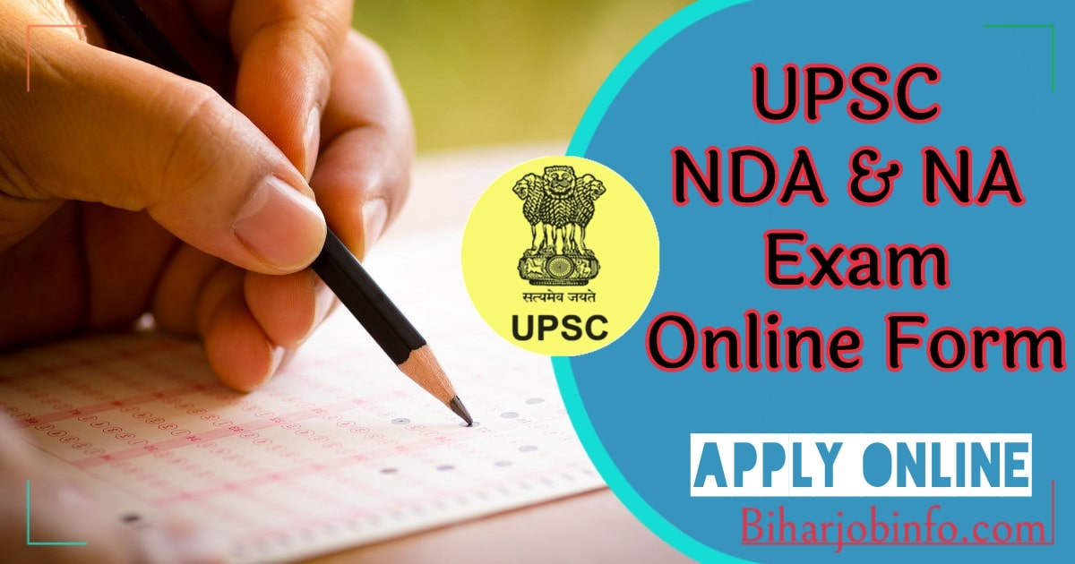 Nda Exam 2020 Free Job Alert