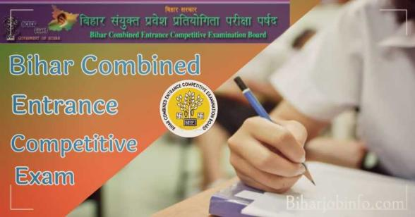 BCECE Bihar Combined Entrance Competitive Exam