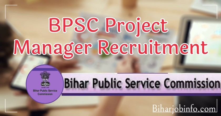 BPSC Project Manager Recruitment