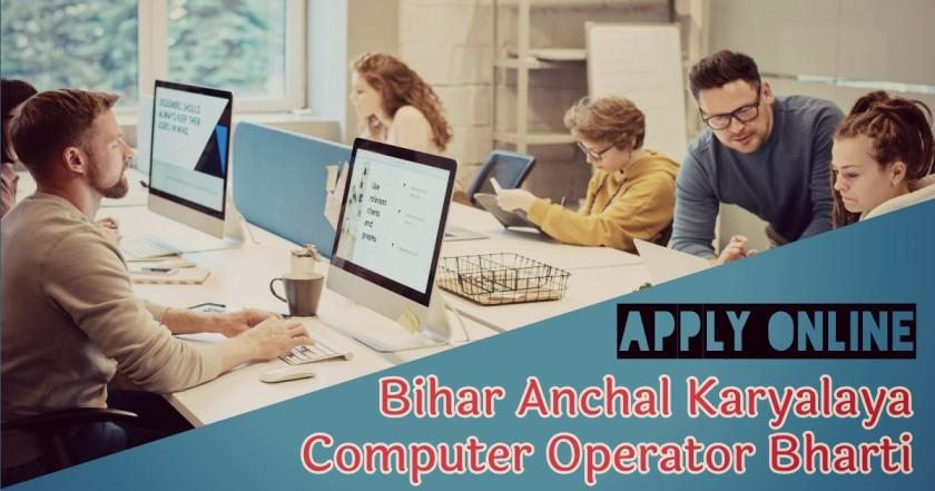 Bihar Anchal Karyalaya Computer Operator Bharti