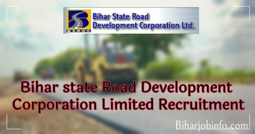 Bihar Road Development Recruitment