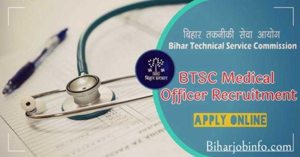 Bihar btsc medical officer recruitment