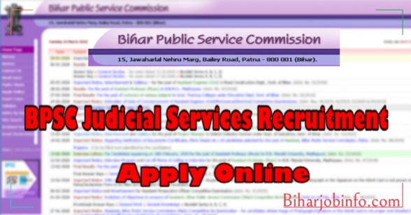 BPSC Judicial Services Recruitment