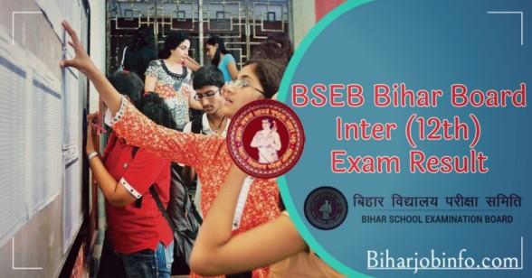 BSEB Bihar Board Inter Result