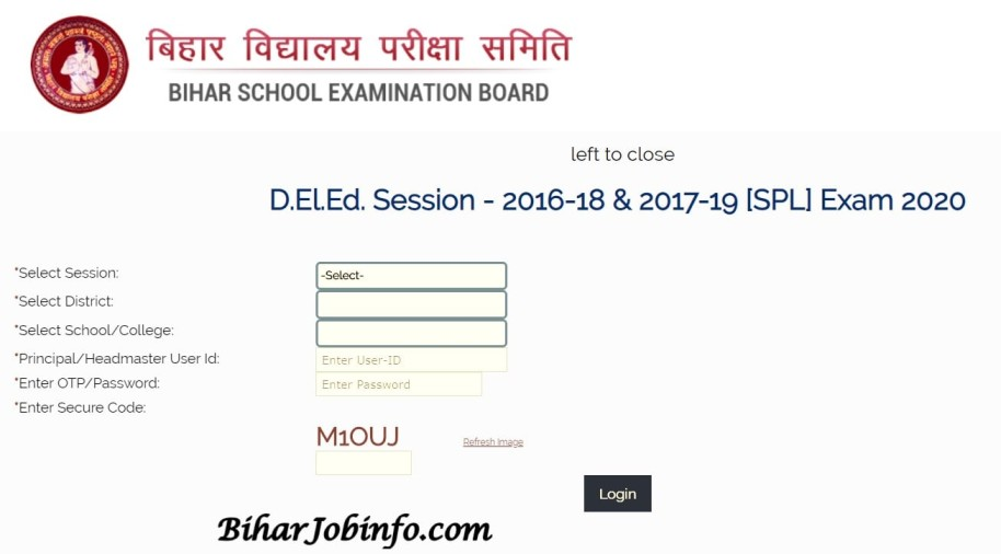 BSEB Bihar DELED Special Exam Admit Card Download Form