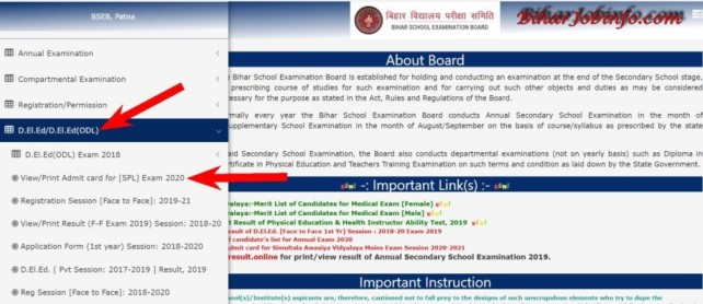 BSEB Bihar DELED Special Exam Admit Card Download Process