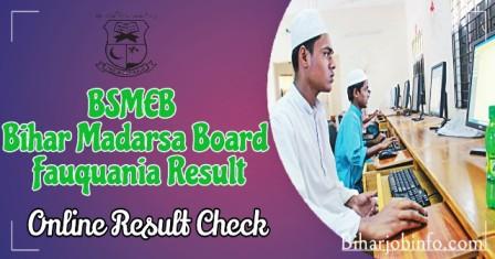 BSMEB Bihar Madarsa Board Fauquania Result