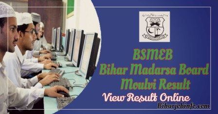 BSMEB Moulvi Result