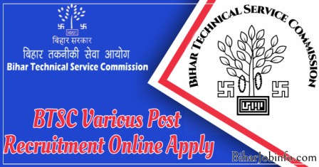 BTSC Recruitment online Form