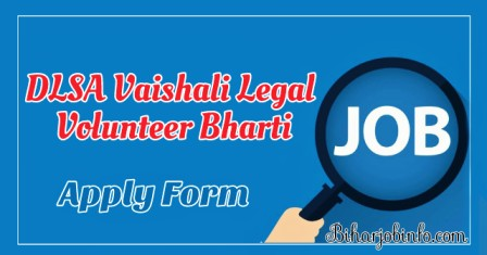 DLSA Vaishali Legal Volunteer Bharti