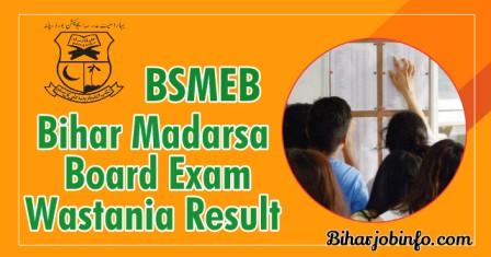 BSMEB Bihar Madarsa Board Wastania Result