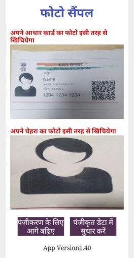 Bihar Corona Sahayata Form Simple