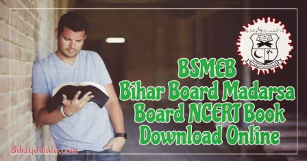 Bihar Madarsa Board NCERT Book Download Online