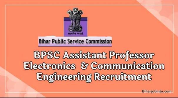 BPSC Assistant Professor, Electronics & Communication Engineering Recruitment