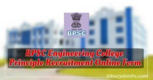 BPSC Engineering College Principal Recruitment