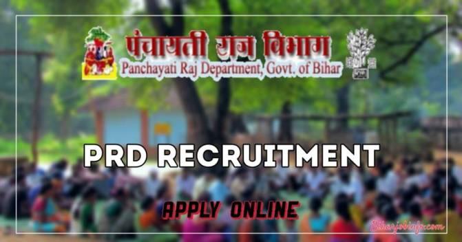 Bihar Gram Panchayat Bharti