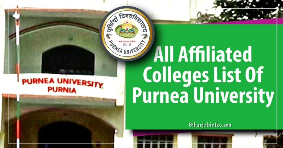 Purnea University Affiliate Colleges List