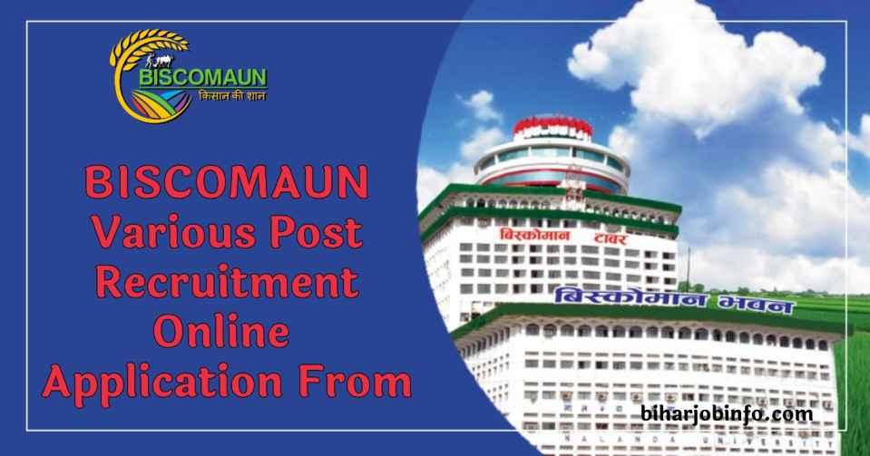 BISCOMAUN Various Post Recruitment