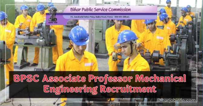BPSC Associate Professor Mechanical Engineering Recruitment