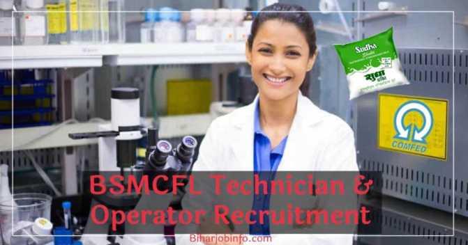 BSMCFL Technician Recruitment