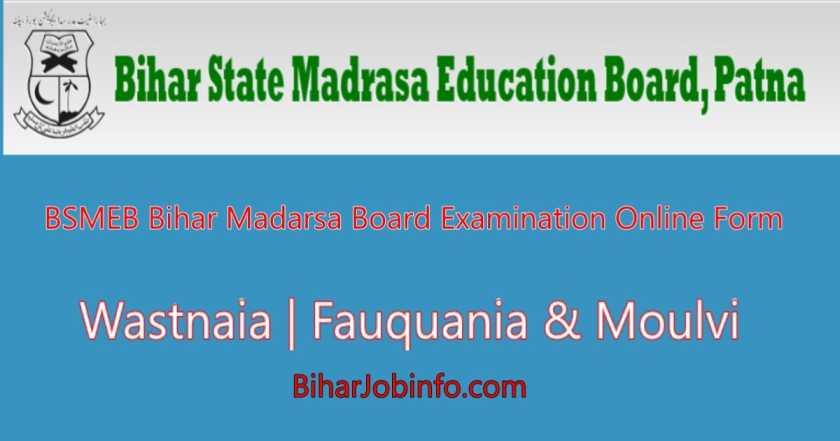 BSMEB Bihar Madarsa Board Examination Online Registration