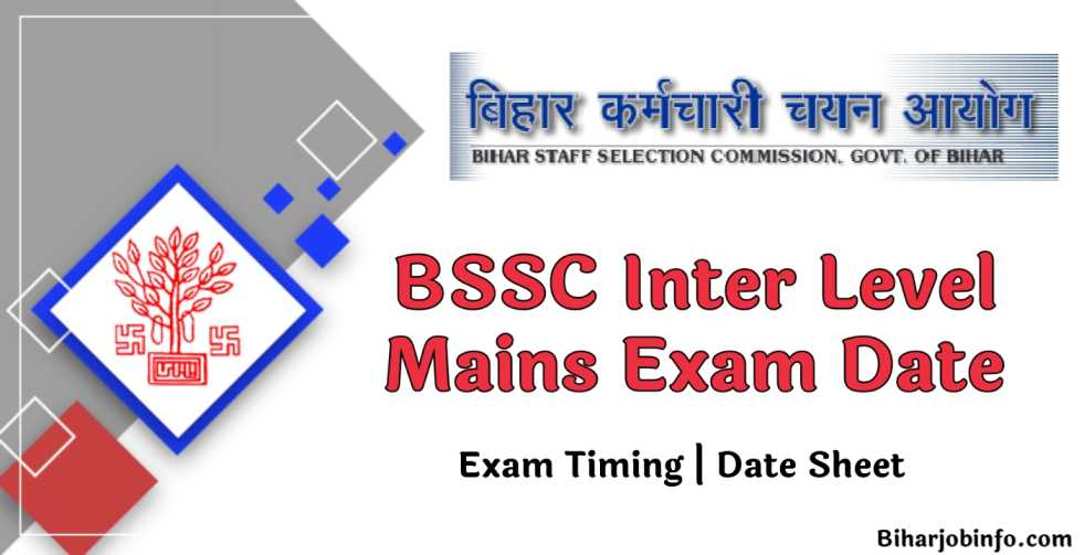 BSSC Inter Level Mains Exam Date Sheet