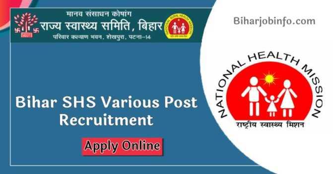 Bihar SHS Recruitment Online Form