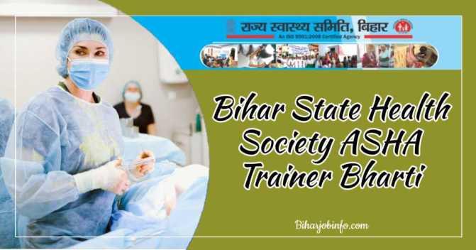 Bihar State Health Society ASHA Trainer Bharti