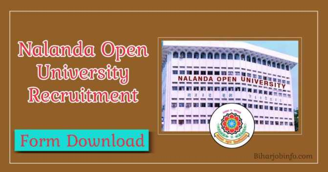 Nalanda Open University Recruitment