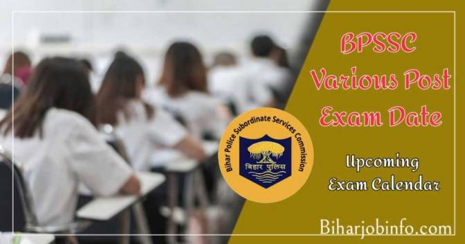 BPSSC Various Post Recruitment Exam
