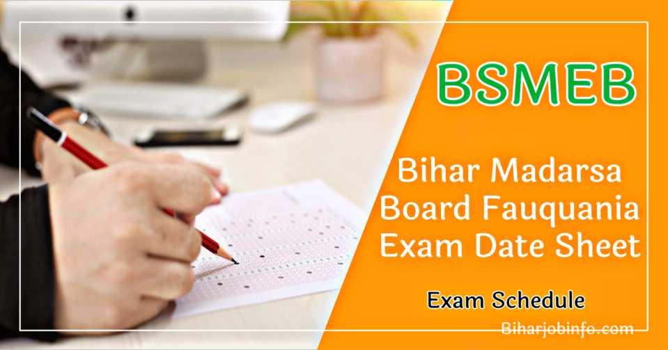Bihar Madarsa Board Fauquania Exam Date