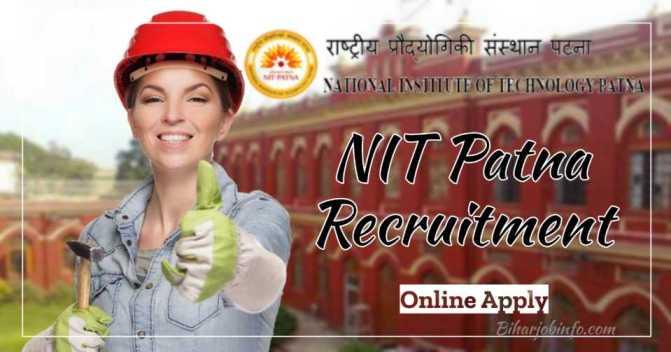Bihar NIT Patna vacancy