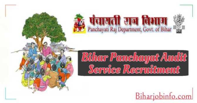 Bihar Panchayat Raj Recruitment