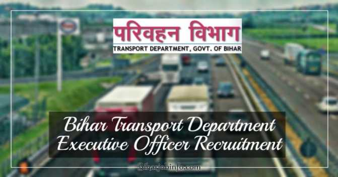 Bihar Transport Department Vacancy