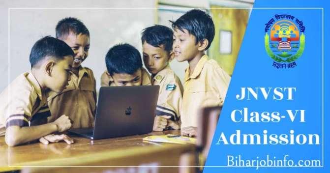 Jawahar Navodaya Vidyalaya Samiti Admission