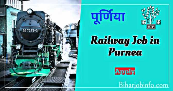 Railway Job in Purnia