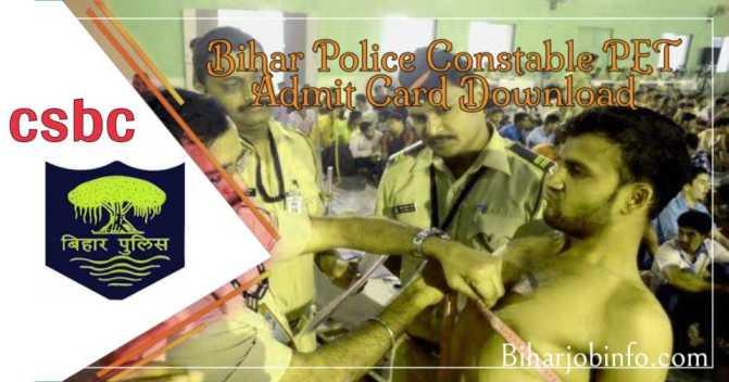 Bihar Police Constable Admit Card Download
